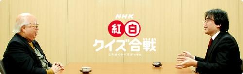shacho_yunomi_018.jpg
