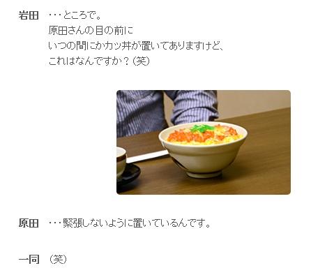 shacho_yunomi_023.jpg