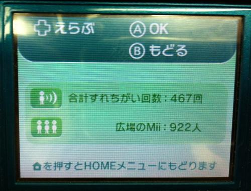 whf2012_01.jpg