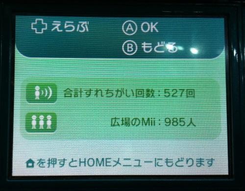 whf2012_02.jpg