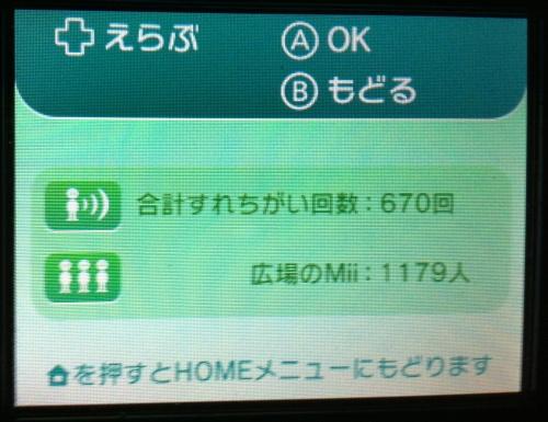 whf2012_04.jpg