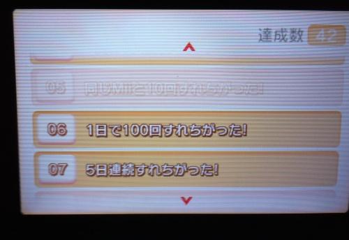 whf2012_05.jpg